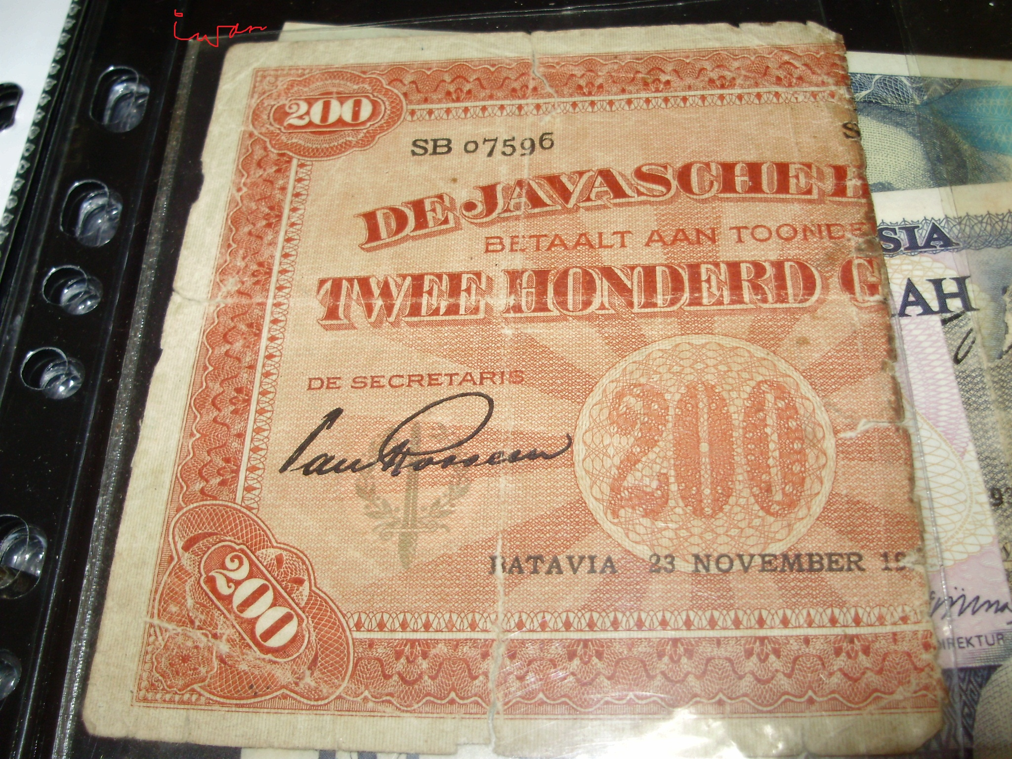 Driwanmasterpiece CybermuseumThe Rare Indonesian Bisect Papermoney